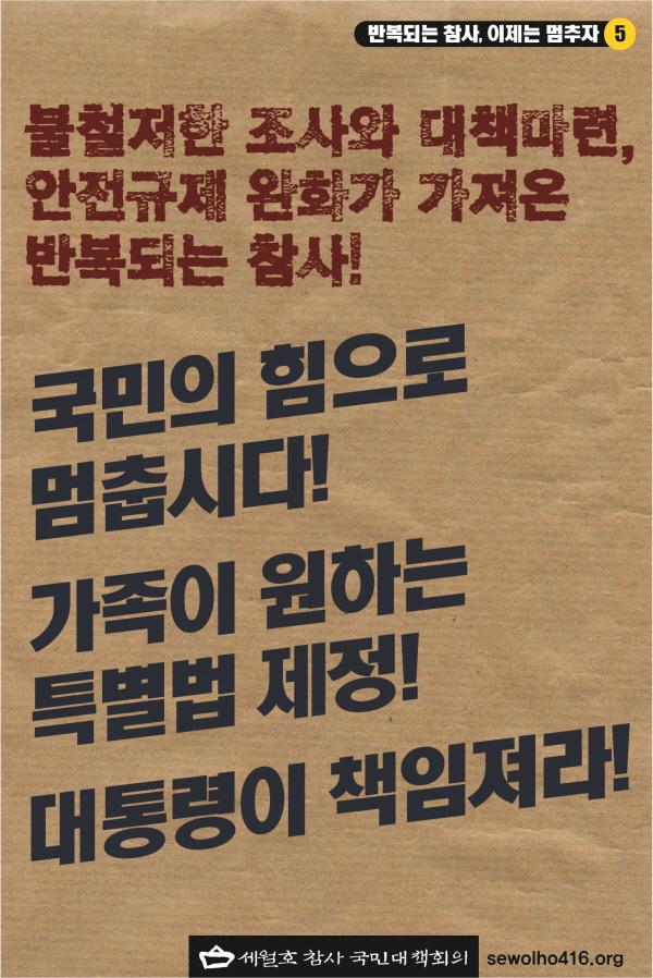 크기변환_05p