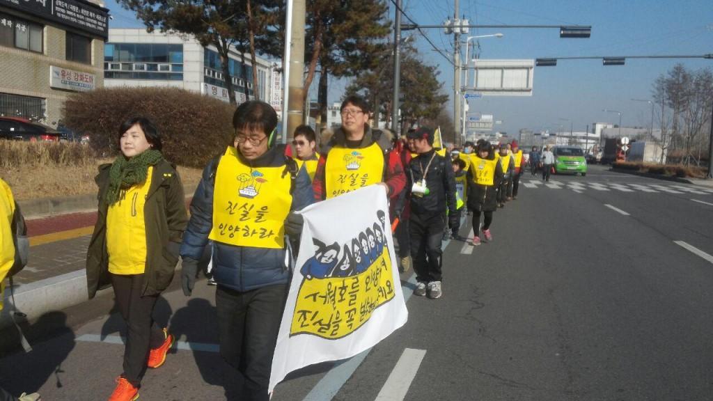 photo_2015-01-27_11-25-33