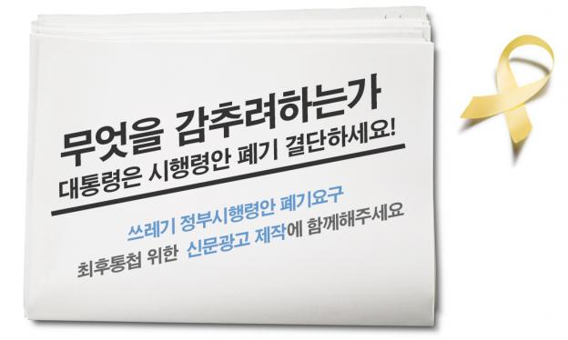 최후통첩 광고제작