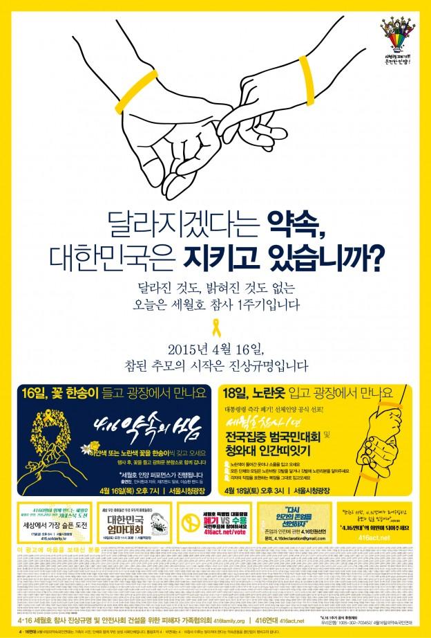 4월-16일-광고